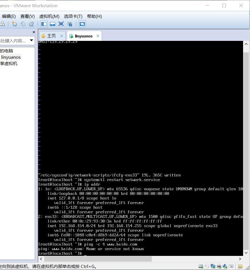 WF)[(8)7D(X6C}M(NX_H5VN.jpg