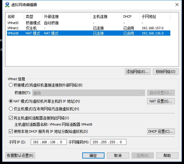 QQ浏览器截图20180912182755.png